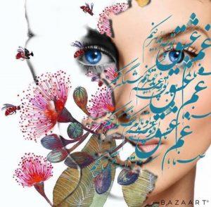 تابلو هنرجو شماره 10